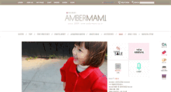 Preview of ambermami.co.kr