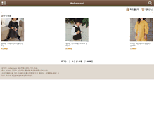 Tablet Preview of ambermami.co.kr